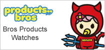 BROS_PRODUCTS